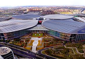 2018中国国际进口博览会空气治理