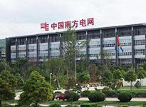 南方电网集团云南国际公司空气治理