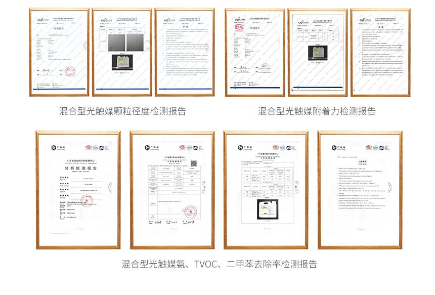 详情页_PC端_15.jpg