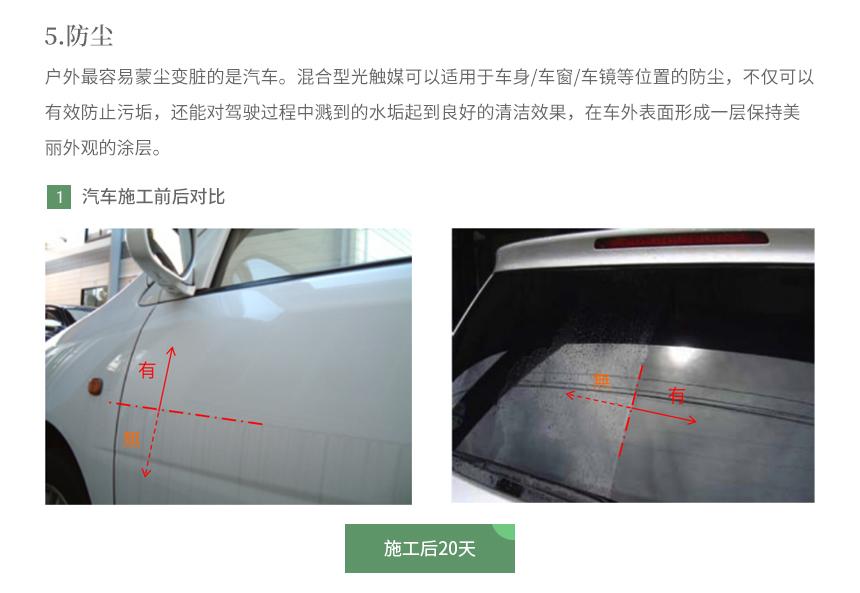 详情页_PC端_11.jpg