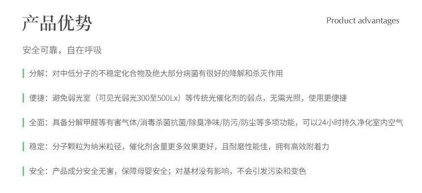 详情页_PC端_12.jpg