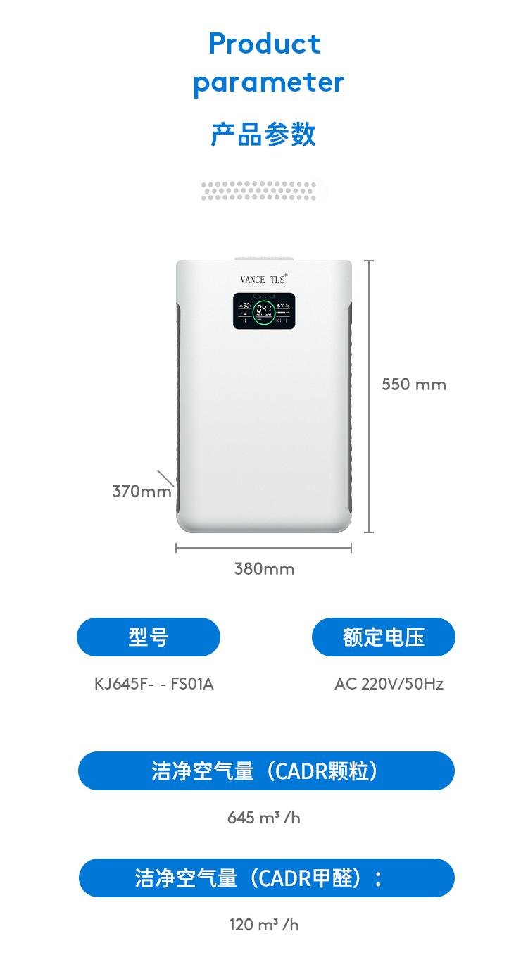 上海除甲醛公司
